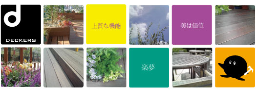 blog_area_link3
