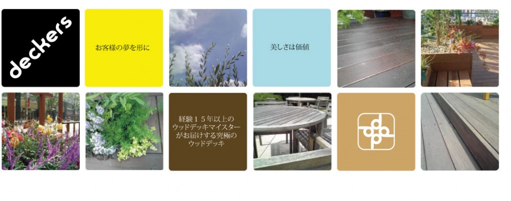 banner area-link